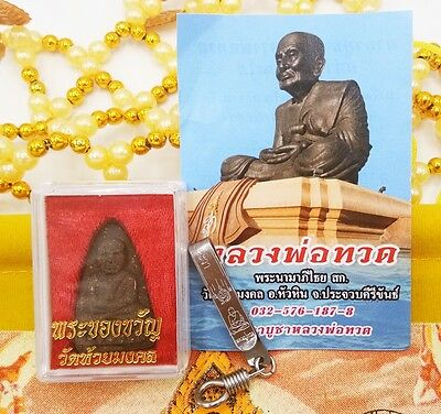 Rare Set Holy Genuine Lp Tuad Amulet & Stainless Steel Clip Yant Thai Buddha