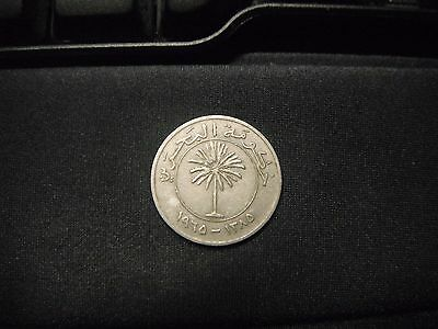 Bahrain 1965 - 100 Fils Copper-Nickel Coin - Palm Tree