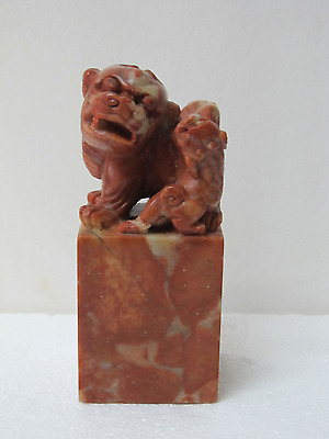 Old Chinese Shoushan Soapstone Carved lion Seal with mark