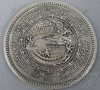 Collect Old Chinese Dragon Coin Silver Coin 88mm Ornate Dragon & Emperor 光绪乙酉年造