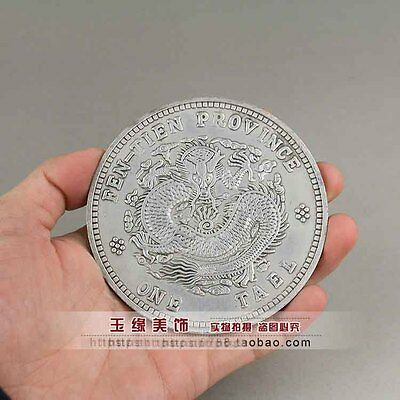 Collect Old Chinese Silver Colour Coin 88mm Dragon Fen Tien Province One Tael
