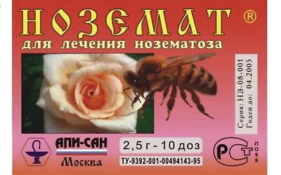 Beekeeping  Nozemat - 2.5g - 10 doses - used to treat bees nosema are sick .