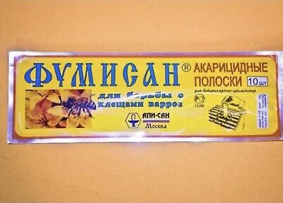Fumisan Beekeeping 10 strips For the treatment of varroatosis Bees healthy bee