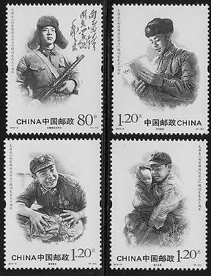 CHINA 2013-3 50th ANV. MAO ZEDONG INSCRIPTIONS / LEARNING FROM LEI FENG