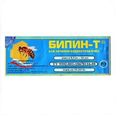 Beekeeping Bipin-T(amitraz, thymol) 0.5ml - 10 Doses-Drugs to combat Varroa Bee