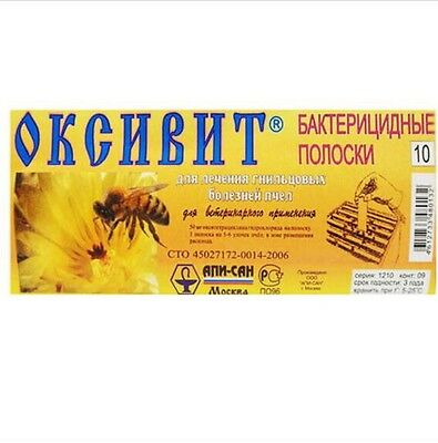 Beekeeping - Oxivit (10 strips) has a bacteriostatic effect