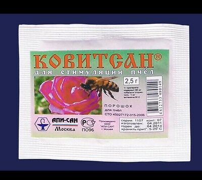 Beekeeping - Kovitsan ( 2.5 G ). Has a complex of vitamins necessary for bees.