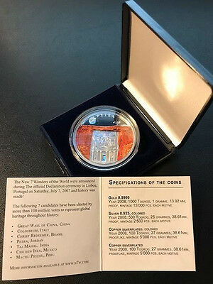2008 New 7 Wonders of the World PETRA  25gr 3/4 oz high tech colored Silver coin