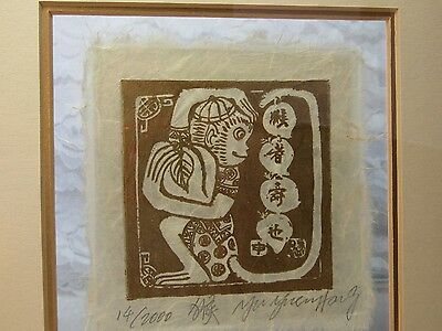 Framed ART Signed Yu Yuen Hong, Limited 4/2000 Year of the Monkey Chinese