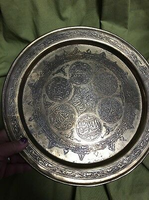 Superb Antique Vintage Islamic Brass Tray !