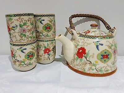 VTG Hand Painted Tea Pot & Cup Set Floral Flower Bird Nature Rare Made in Japan