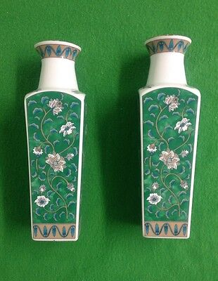 Pair Of Chinese Vases 200 Mm Tall
