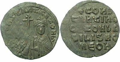FORVM Byzantine Constantine VII and His Mother Zoe AE26 Follis 914-919 AD VF