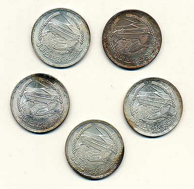 Egypt 1 Pound Silver Coins - 1968 Aswan Dam - Bulk Lot of 5