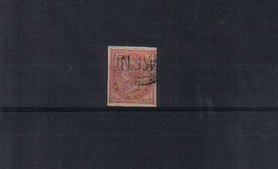 New South Wales 1897-99 6d imperf used