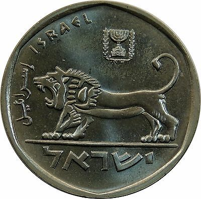 Israel Lion of Judah Coin 5 Lirot