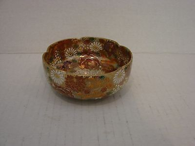 "Satsuma Porcelain Floral ""1,000 Flowers"" Bowl with Scalloped Edge"