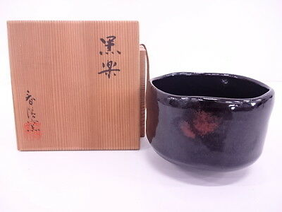 3103674: Japanese Tea Ceremony Black Raku Tea Bowl By Koyo Kiln / Chawan