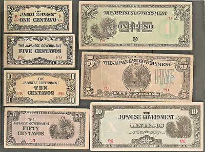 (7) Japanese Government PHILIPPINES occupation banknote