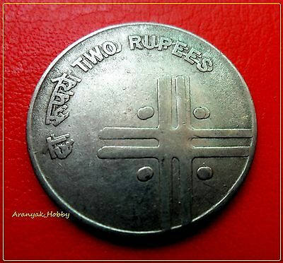 Rare 2 Rupees Fss Cross Double Die Error Coin. Difficult To Get !