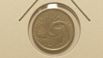 World Coin 1973 Singapore 5 Cents Circulated
