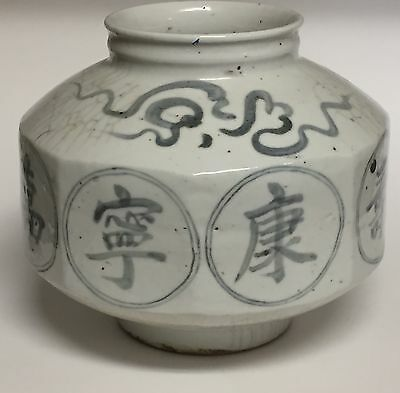 Octagonal Reproduction of an Asian Pot / Footed Vase