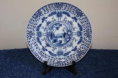 Rare Fine 18thC Chinese Blue & White Porcelain Plate with Figures EXC
