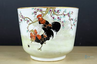 Fine Beautiful Chinese Famille Rose porcelain chicken Brush Washer