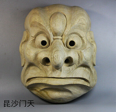21.5*16*8.5cm Hand Carved Wood Japanese Noh Vaisramana Mask - QH033