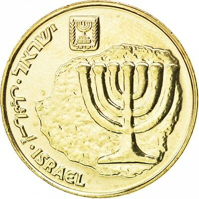 100 pcs TEN AGOROT NEW GOLD COIN ISRAEL ISRAELI 10 AGUROT COINS Jewish Money