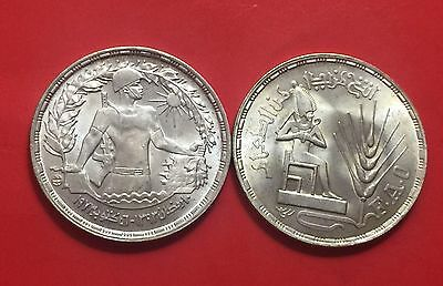 Egypt-Two Silver Coins 1974 & 1976( One Pound )..high Grade Condition.