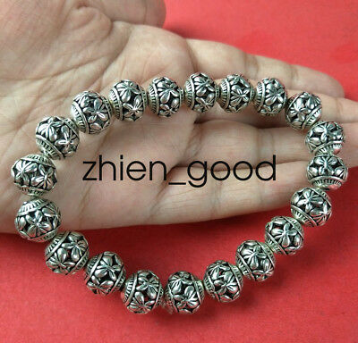 Chinese Miao silver jewelry amulet Hollow bracelet