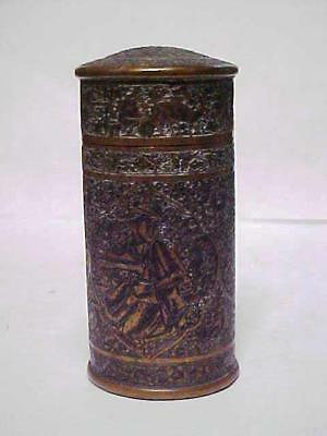 Gorgeous Antique Chinese / Persian Etched Tea Caddy