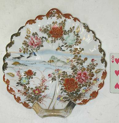 JAPANESE Bird Flowers Leaf Dish Plate Satsuma Kutani HAND PAINTED Japan ANTIQUE