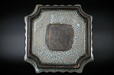 Chinese 11thC Guan Ware Porcelain Square With Inscription Brush Washer