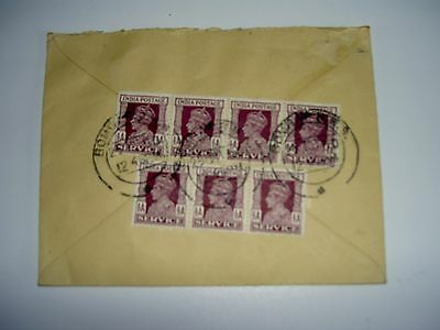 INDIA GOVERNMENT POSTAGE COVER - BOMBAY TO ABERDEEN SCOTLAND -  5 x 1/2 ANNA