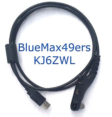 USB Programming Cable Motorola APX5000 APX6000 APX7000 APX8000 PMKN4012B