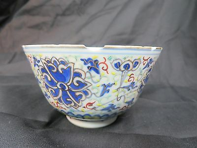 Vintage Chinese Asian Small BLUE Design Painted Porcelain Bowl Dish (had damage)