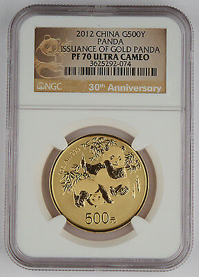 China 2012 500 Yuan 1 Oz Gold Panda Coin NGC PF70 30th Anniversary of Issuance