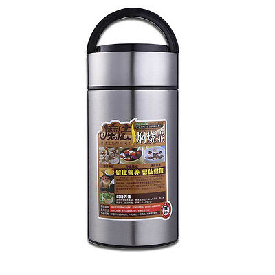 Vacuum Insulated Food Container Adventure Jar Camping Hiking 34 oz New