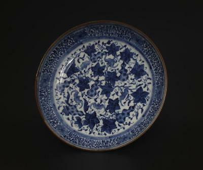 Antique Perfect Chinese Porcelain Blue And White Plate Dish Kangxi Mark s249