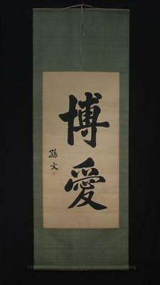 Fine Antique Chinese Hand-writing Calligraphy Sunwen Marked s42
