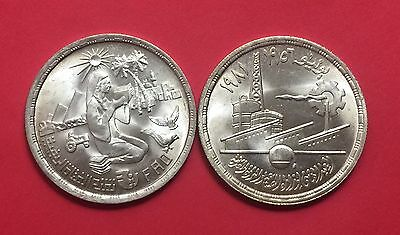 Egypt-Two Silver Coins 1980 & 1981( One Pound )..high Grade Condition.