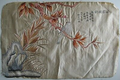 Old Antique Qing Chinese Silk Embroidery Bird on Branch in Fall