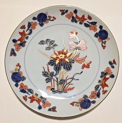 Rare 1900's Signed Gold Imari Hand Painted Porcelain Plate Dish Japan Japanese