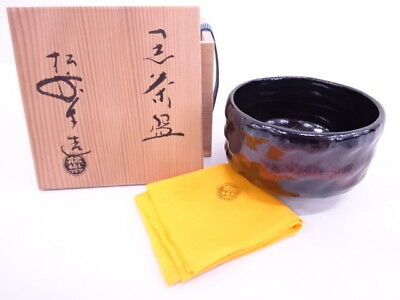 3112864: Japanese Tea Ceremony Black Raku Tea Bowl By Shoraku Sasaki / Chawan