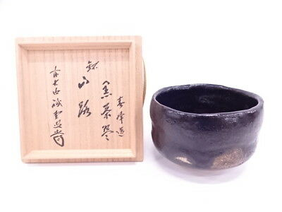 3107559: Japanese Tea Ceremony Black Raku Tea Bowl By Juho / Chawan