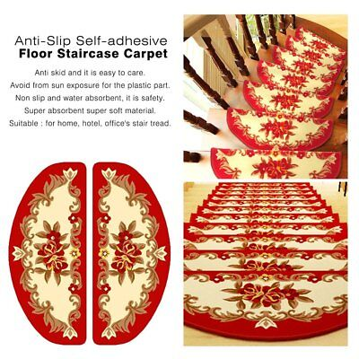 Anti-Slip Self-adhesive Staircase Carpet Hotel Decoration Stair Tread Mats S4