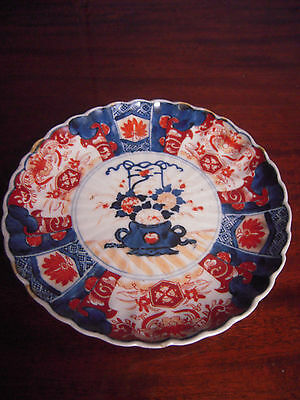 Small Early Antique Japanese Ribbed Imari Plate