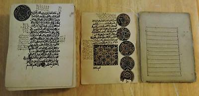 Arabic Manuscript:  BEAUTIFUL ILLUMINATED AFRICAN KORAN, Circa 1850
